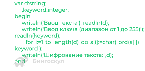 2 пример программ, созданных с помощью Паскаля