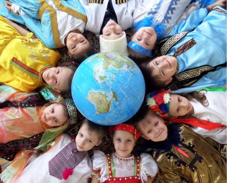 Что такое этнический состав населения