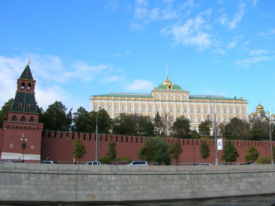 Что такое парламент в РФ