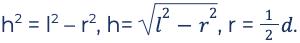 h2 = l2 – r2, h= l2-r2, r = 12d.