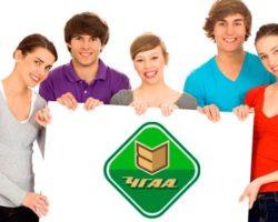 Агроинженерная академия