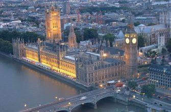 Лондон - Бигбен