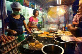 На кухне, Таиланд
