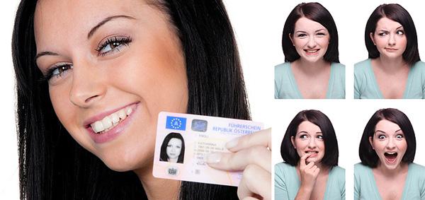 Срочное фото на паспорт