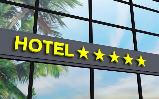 Звезды на фасаде гостиницы