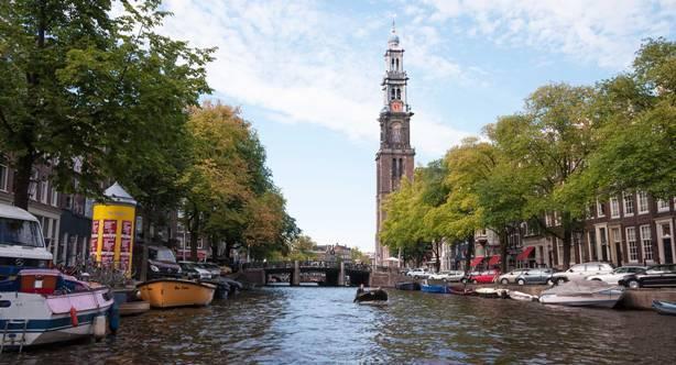 Канал Prinsengracht
