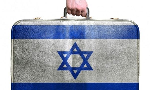 Сувенир из Израиля