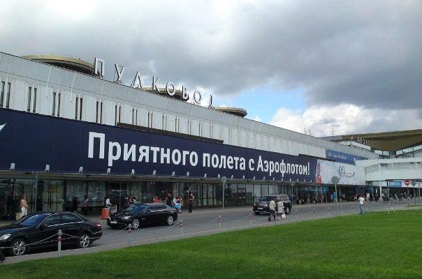 Аэропорт Пулково, Питер