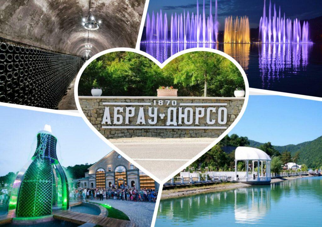 Отдых в Абрау-Дюрсо: достопримечательности, развлечения, цены