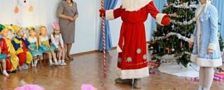 Детские праздники в детском саду