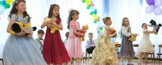 Сценарий развлечения в детском саду