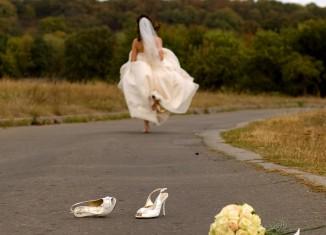 Если вы решили отменить бракосочетание