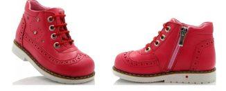 Весенняя обувь для детей: как выбрать правильно