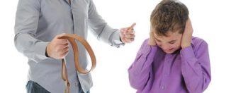 Можно ли бить ребёнка по попе