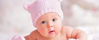 Беременность и роды: как запланировать пол ребёнка
