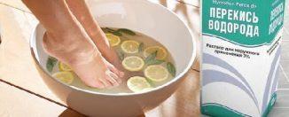Уход за ногами, ванночки для ног