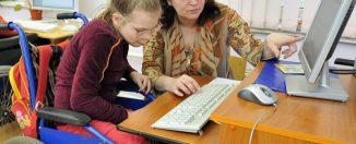 Где учить детей-инвалидов