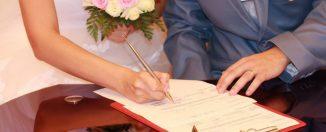 Как зарегистрировать брак, основные правила