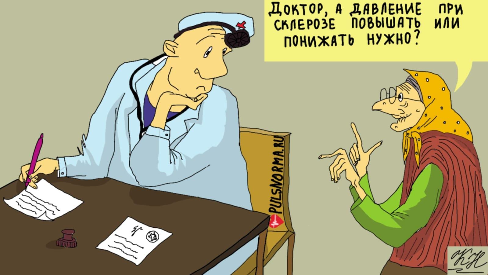 Бабушка на приеме у кардиолога