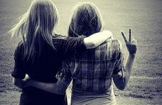 Какой должна быть настоящая подруга